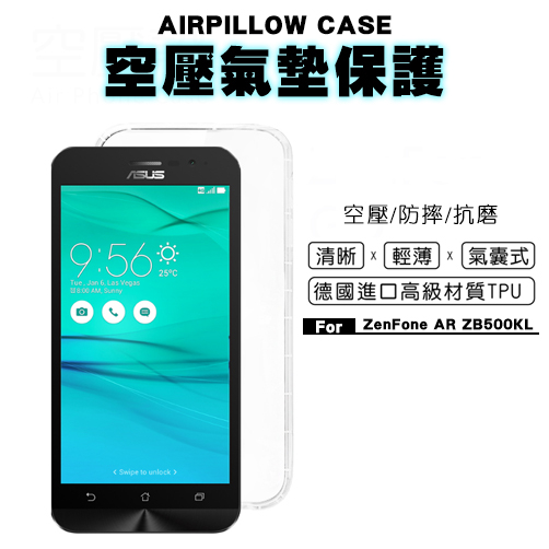 ZenFone Go ZB500KL空壓氣墊保護殼手機殼100防摔抗震透明保護套TPU散熱佳軟殼