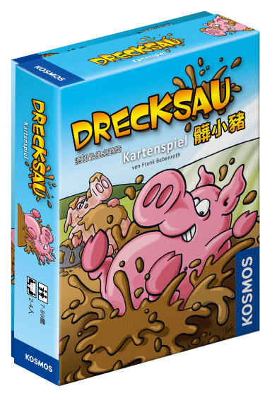信誼髒小豬Drecksau繁中正版桌遊德國益智遊戲中壢可樂農莊