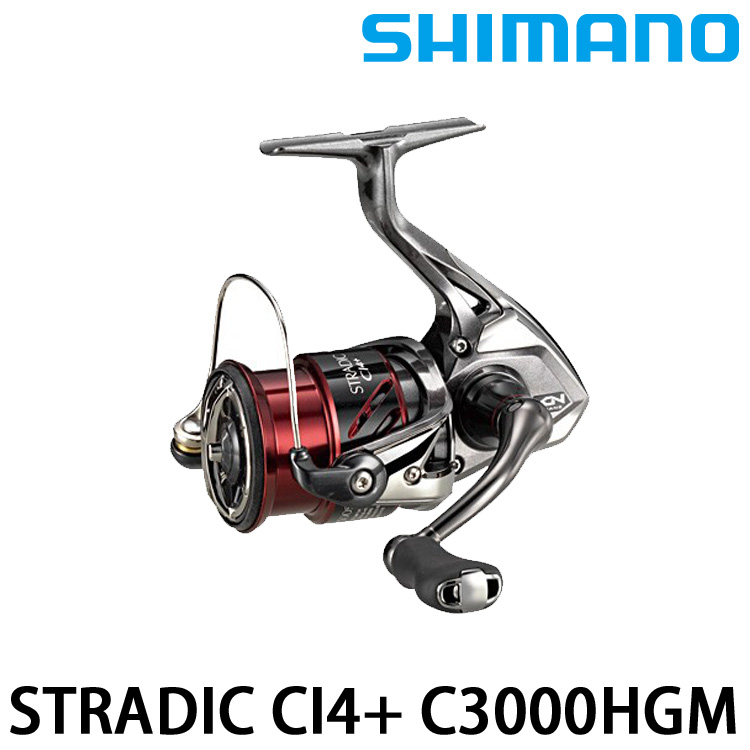 漁拓釣具SHIMANO 16 STRADIC CI4 C3000HGM紡車捲線器