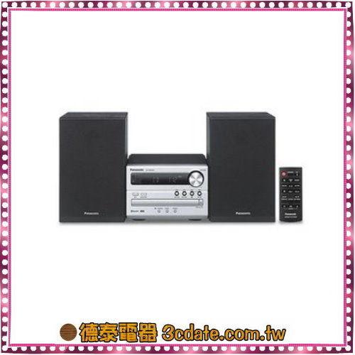 Panasonic國際牌液組合音響SC-PM250藍牙CD組合音響德泰電器