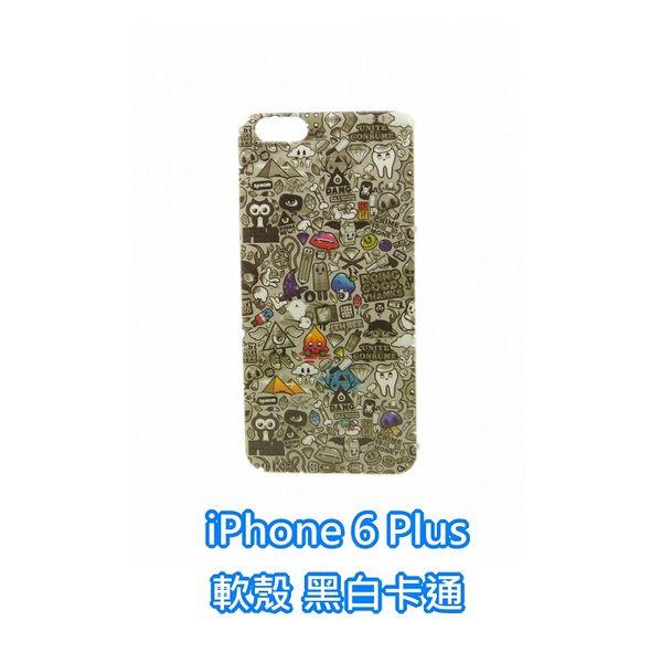 iPhone 6 6S Plus i6 i6P 5.5吋手機殼軟殼保護套黑白卡通