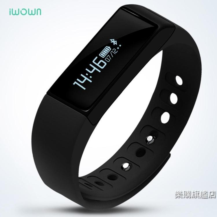 計步器i5Plus智能手環運動手錶藍牙防水記計步器小米2華為蘋果tw樂購旗艦店