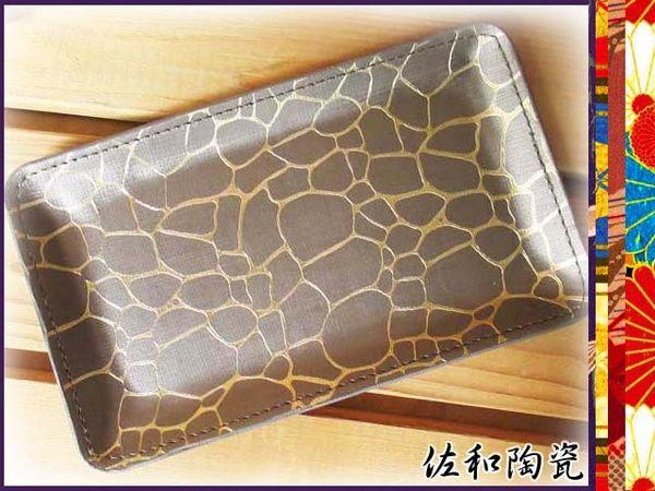 佐和陶瓷餐具~477011菜譜-動物紋銀灰找零盤小費盤找錢盤找零盤