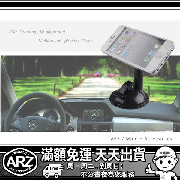 360旋轉多用途吸盤座手機支架桌架車架iPhone 7 Plus iPhone 6s i5s S7 Edge HTC M10手機架桌面立架