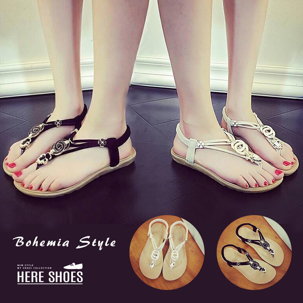 [Here Shoes]涼拖鞋-波西米亞民族風 仿金屬綴飾 伸縮帶 平底沙灘度假好走 夾腳涼鞋 2色─AW13F