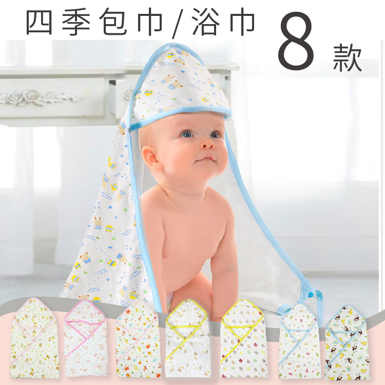 ☆Double Love☆【JA0027】日本西松屋透氣四層紗布包巾/嬰兒睡袋/抱毯