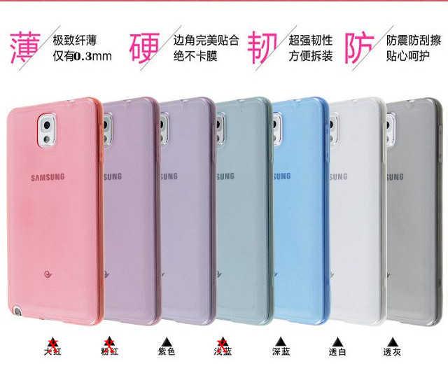 三亞科技2館ASUS ZenFone MAX ZC550KL 5.5吋TPU超薄矽膠軟殼透明殼保護殼背蓋殼手機套手機殼