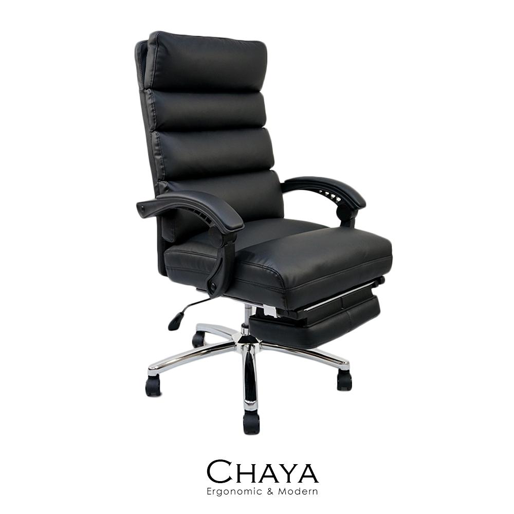 chaya紓壓翻轉腳墊皮質人體工學電腦椅辦公椅【obis】