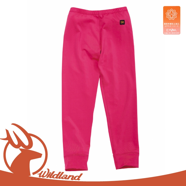 【Wildland 荒野 童 遠紅外線彈性保暖褲《蜜桃紅》】W2681/刷毛/保暖內層/ 吸濕快乾