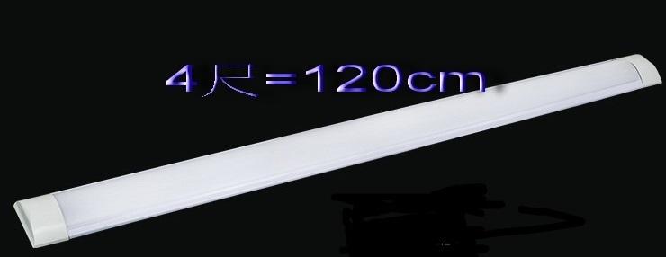 4尺 120公分硬燈條 110v~220v電壓 36w超亮款 附線 天幕燈 露營燈條 客廳帳led燈 帳篷