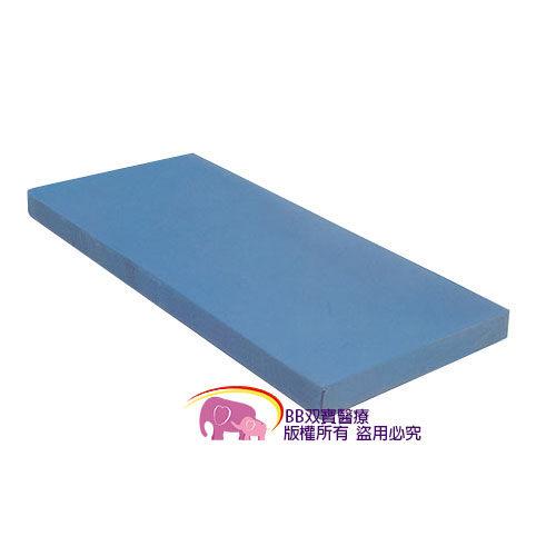 康元防褥瘡乳膠床墊 KU-019 病床床墊