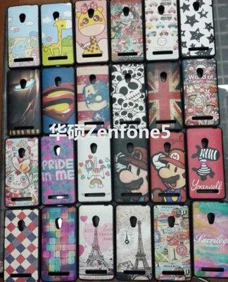 King*Shop~彩繪貼皮 Zenfone5華碩AUSU 全包矽膠軟套 zenfone5保護套 軟外殼