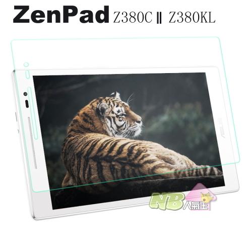 華碩 ASUS ZenPad 8吋 鋼化玻璃保護貼( Z380C / Z380KL / Z380M / Z380KNL ) 螢幕保護貼