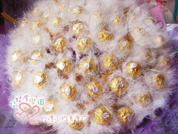 娃娃屋樂園~60支金莎.拉花羽毛棒花束每束2100元抽取式分享花束第二次進場