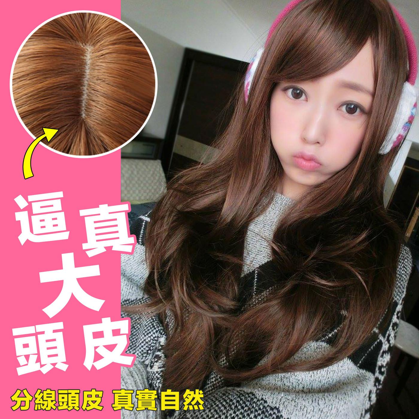 韓系高仿真斜瀏海空靈感唯美長髮耐熱MA212韓系高仿真假髮雙兒網