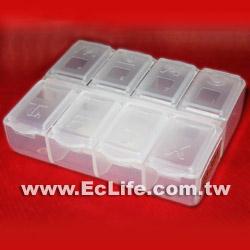 8隔分藥盒03-301
