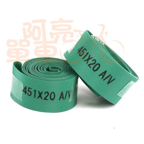*阿亮單車*Original 20吋輪徑襯帶(451X20),綠色《H00-565》