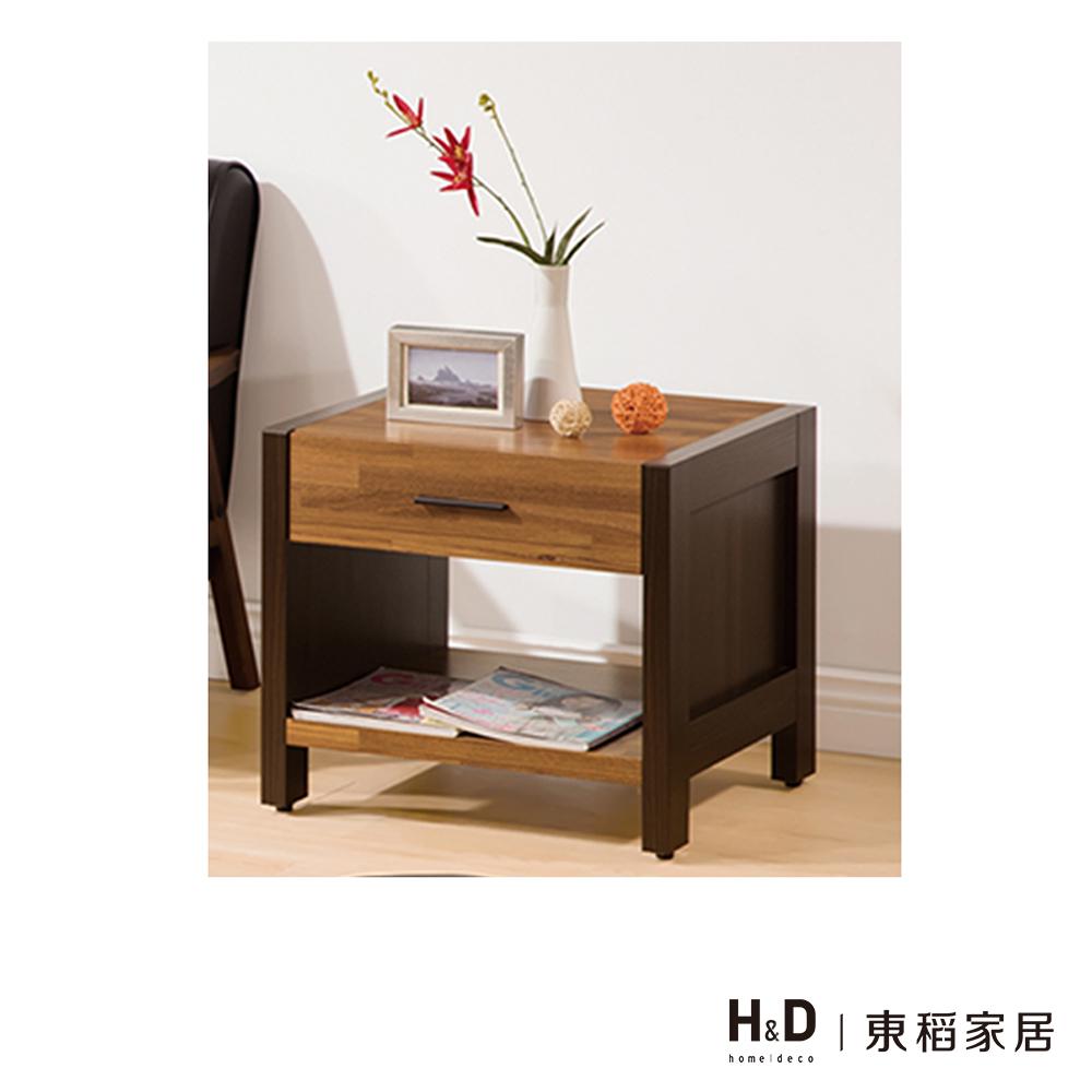巴菲特小茶几(20JS1/445-4)/H&D東稻家居