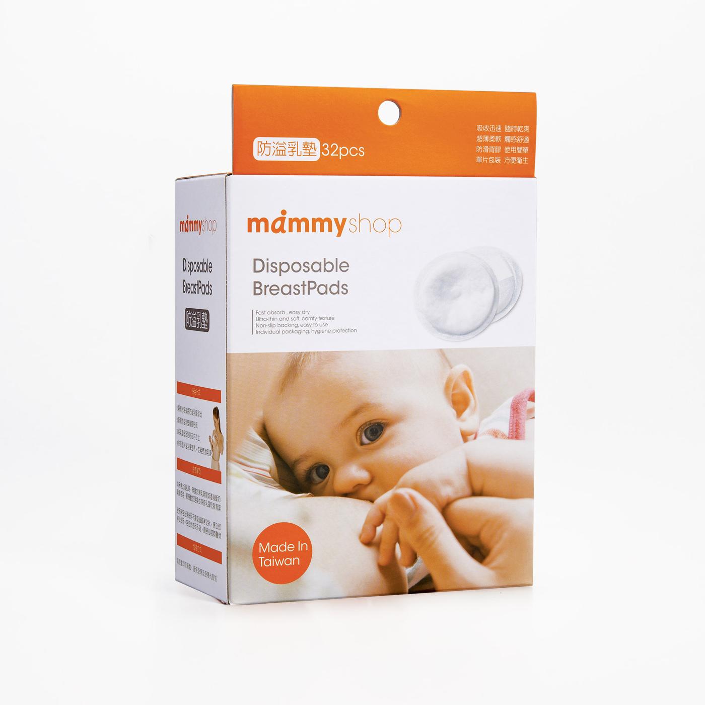 【媽咪小站】防溢乳墊.單片包裝.32片