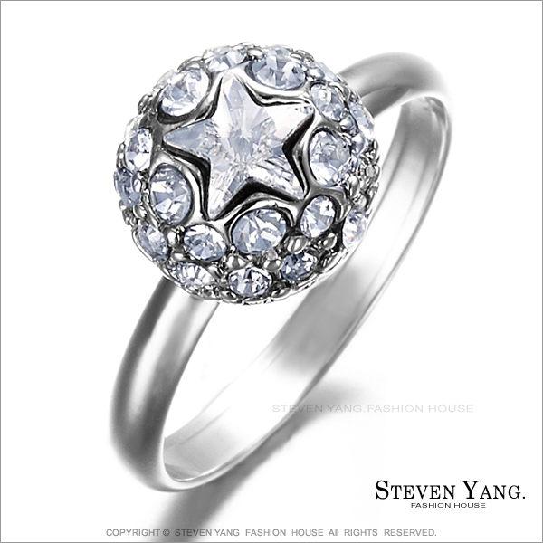 戒指STEVEN YANG正白K飾立體半圓星星鋯石甜美淑女款