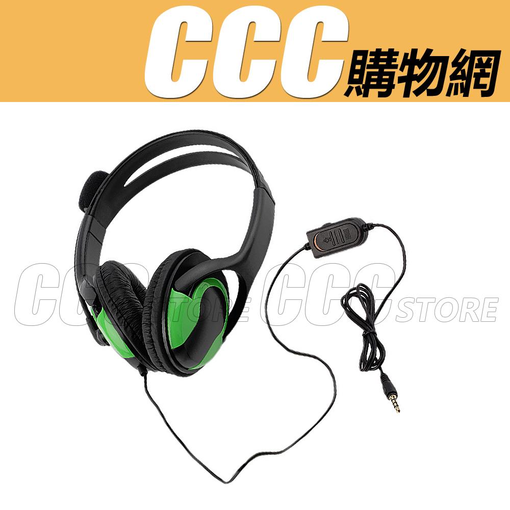 PS4耳機G款PS4豪華大耳機麥克風綠邊網語音手把耳機