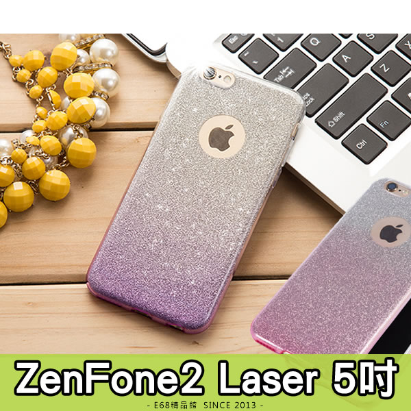 E68精品館閃粉閃鑽漸層透明殼華碩ZENFONE2 Laser 5吋磨砂粉鑽手機殼保護殼保護套軟殼ZE500KL