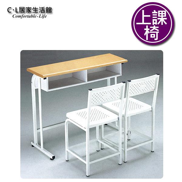 C L居家生活館Y197-4上課學生椅單台補習椅會議椅