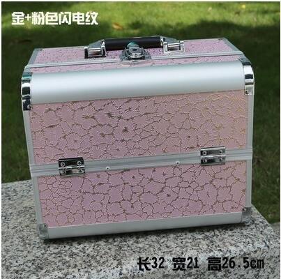 新款手提大號化妝箱專業化妝師必備紋繡工具箱彩妝箱大號金粉色閃電紋