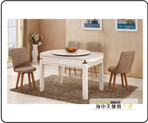 {{ 海中天休閒傢俱廣場 }} B-25 摩登時尚 餐桌系列 929-1 團圓白色橢圓原石折桌(不含餐椅.轉盤)