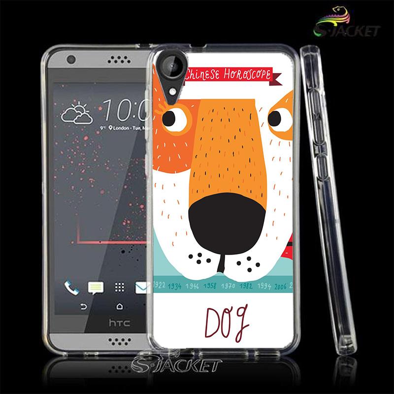 3C膜露露大頭狗軟殼HTC Desire 10 Lifestyle手機殼手機套保護套