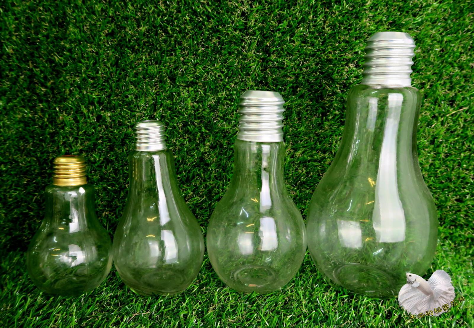 小珍奶玻璃燈泡瓶.燈泡珍奶玻璃瓶人造花.插花配件.居家.店面.櫥窗.玄關擺飾.園藝資材用品