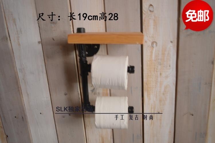 超豐國際鐵藝紙巾架衛生間卷紙器廁所紙巾盒廁紙卷紙盒卷