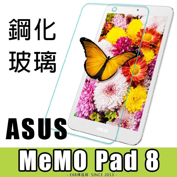 E68精品館鋼化玻璃保護貼華碩ASUS MeMO PAD8平板螢幕保護膜玻璃貼防刮鋼膜保貼ME181CX