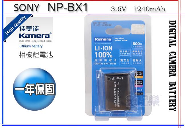 數配樂kamera佳美能SONY NP-BX1相機專用鋰電池BX1 DSC-RX100 RX100 RX100M3 RX-100 II WX300 HX50