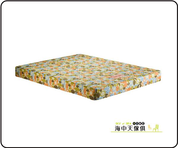 海中天休閒傢俱廣場A-15居家特賣床墊系列HES 2.3印花3.5尺彈簧床