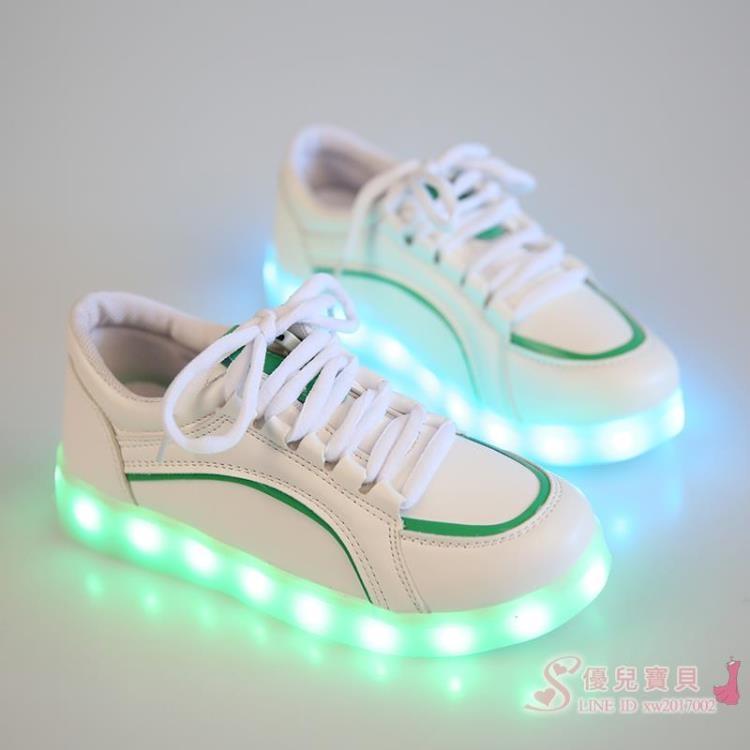 春夏季兒童帶燈發光鞋女童亮燈七彩充電熒光LED閃光燈鬼步鞋男童優兒寶貝