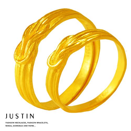 Justin金緻品 黃金對戒 命中注定 男女對戒 金飾 黃金戒指 9999純金 情人對戒 甜蜜好禮