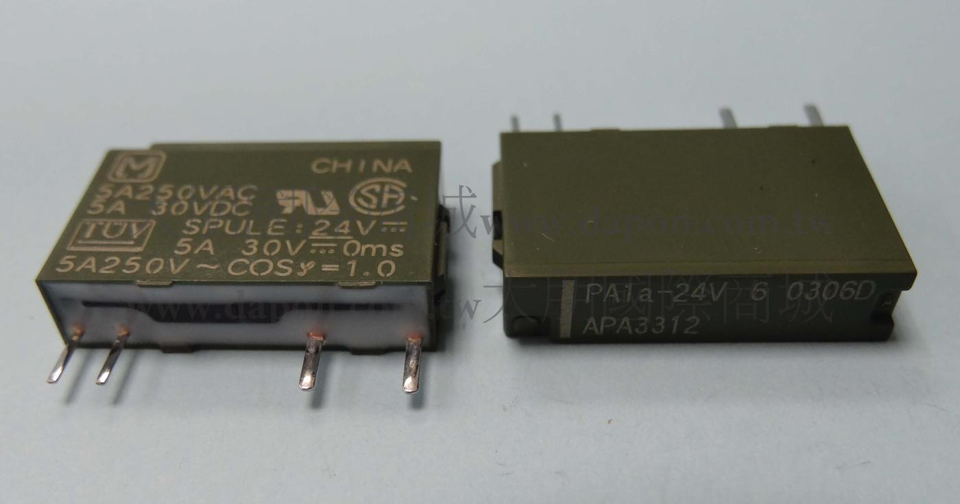 *大朋電子商城*Panasonic PA1A-24V 繼電器Relay(5入)