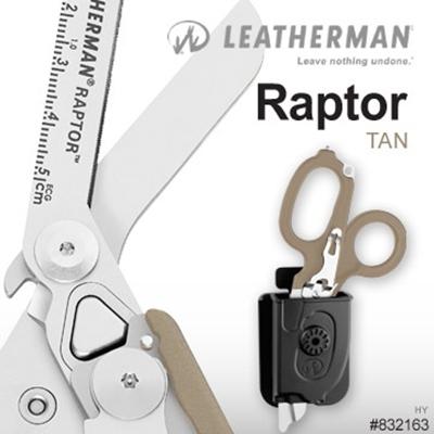 Leatherman Raptor 消防救助醫療剪刀/棕色柄#832163【AH13141】i-style居家生活