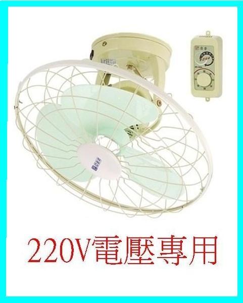 【中彰投電器】亞普牌(16吋/360度)旋轉吊扇,HY-3601【全館刷卡分期 免運費】220伏特專用~