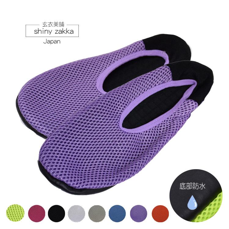 日本室內旅用布拖-棉底透氣網狀布拖鞋M L-可洗滌-紫色-玄衣美舖