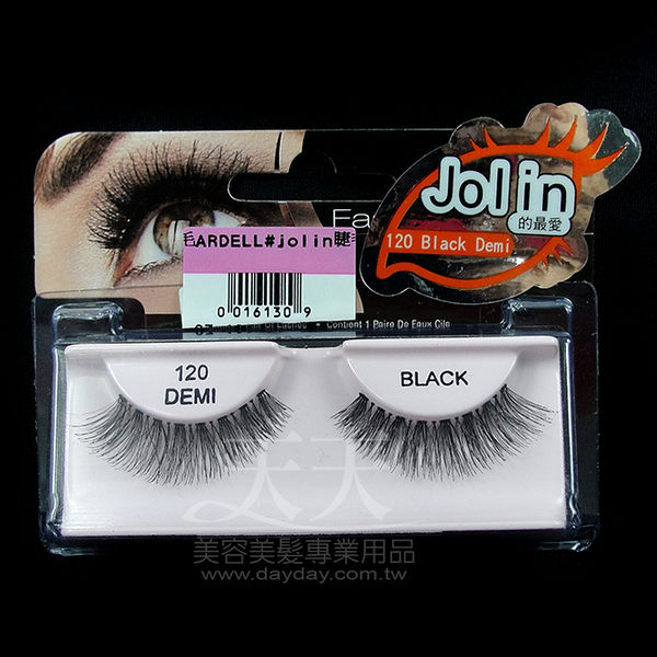 【ARDELL艾黛兒】Jolin的最愛 睫毛 一對入 (120 DEMI 黑色) [16130]