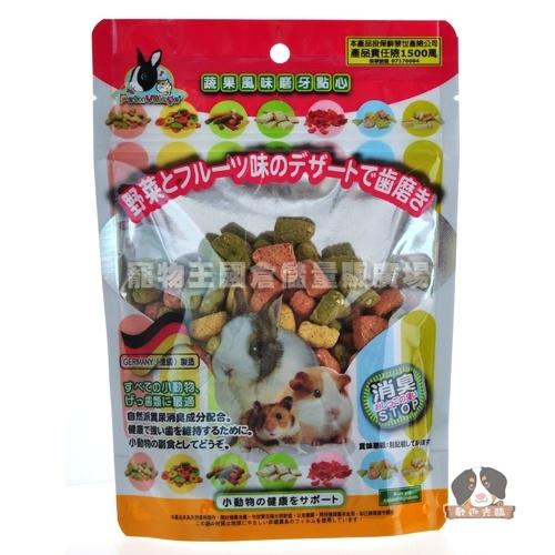 【寵物王國】魔法村Pet Village/PV-533-1601鼠兔用綜合愛心型磨牙餅160g