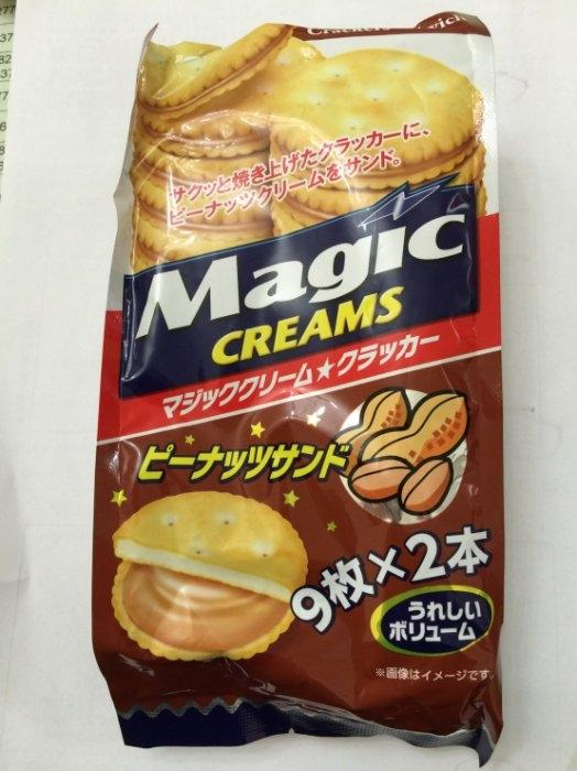 Magic Creams花生夾心餅150g*2包組合迷雅好物超級商城