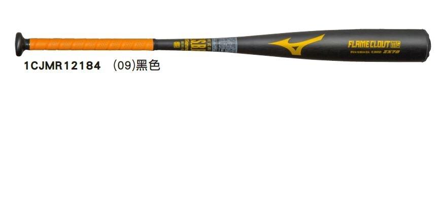 陽光樂活MIZUNO美津濃成人軟式金屬棒鋁棒FLAME CLKOUT MG長打型日本製1CJMR12184 09黑色