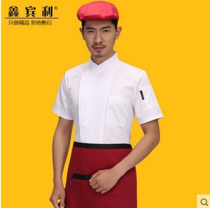 廚房小能手&酒店廚師工作服夏裝 食堂飯店廚房廚師服短袖 食品廠蛋糕店廚師服