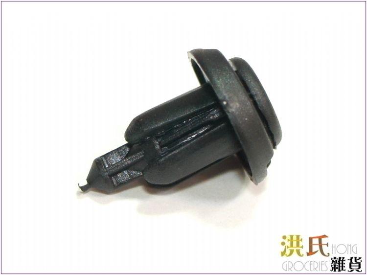 【洪氏雜貨】256A207 K088 喜美K8/K7扣子 黑色 汽車改裝門板扣 卡扣 塑膠門扣 扣子 固定扣