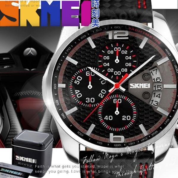 SKMEI時刻美真三眼男錶賽車款設計計時防水30米真皮帶贈盒免運匠子工坊UK0061