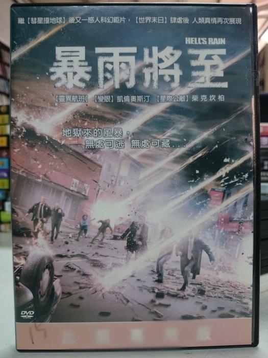 挖寶二手片-J04-027-正版DVD*電影【暴雨將至】凱倫奧斯汀*柴克坎柏*史考特海蘭德