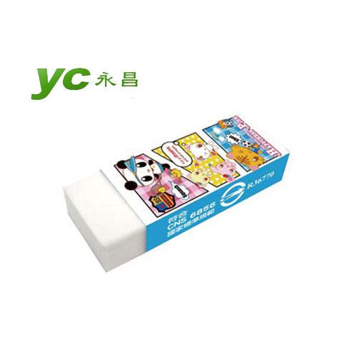 利百代SR-C031可愛家族非PVC安全無毒抗菌橡皮擦藍個